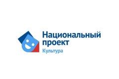 Banner-nacproekt-Kultura-3513x2421