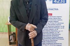 001-Дорофеев